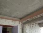 工匠翻新房屋工程队专业翻新、批灰、油漆
