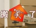 昆山到台湾私人物品国际快递/行李托运/家具托运/一站式门对门