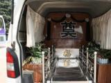 佛山安仪殡葬服务中心、长途殡葬车、殡仪车租用