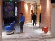 苏州保洁 地毯清洗 地面清洗打蜡 外墙清洗 开荒保洁等