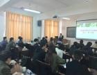 烟台社科赛斯MBA专硕辅导培训中心本周课程通知