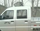 雙排小貨車出租【搬家 貨運】有空調
