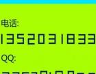 代写C加加,界面程序 各类程序,JS HTML5v