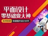 桂林0基础Linux云计算开发培训班