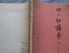 回收人文艺术类旧书(请加微信咨询)