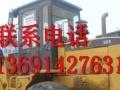 新款低价新款二手装载机 压路机 推土机 挖掘机 叉车