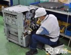 打印机复印机专业维修全天津上门服务现场维修