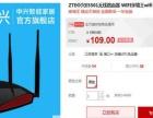 低价出一只全新无线路由器