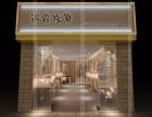 云南珠宝店铺装修设计 昆明珠宝店铺装修设计蓝柚设计
