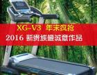 沧州跑步机哪里有卖 跑步机专卖实体店尚体健身器材