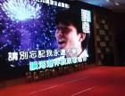 郑州市租赁点歌机 出租KTV点歌系统 移动卡拉OK唱歌设备