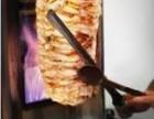 怀化土耳其烤肉培训 湖南哪里可以学土耳其烤肉