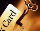 有限公司财务外包申请发票补申报年检变更执照验资李勤
