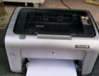 hp1007激光打印机小效精致速度快打印效果好