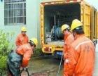 盘龙城经济开发区马桶管道疏通 清洗 抽粪 清淤