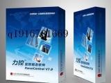 北京三维力控组态软件128点FORCEC