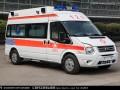 宁波救护车预约 120救护车租赁 宁波120救护车出租