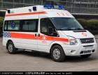 济南120救护车出租济南救护车电话多少长途24小时服务