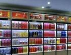 中国酒类批发网全国名酒招商加盟