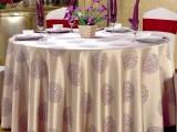 河北君康传奇纺织酒店布草 餐饮布草 会议桌布 桌布椅套
