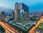 北京双卧六日省心游 北京哪里好玩又便宜 4月份去哪里旅游最好