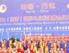 武汉市蔡甸区圣龙武术培训蔡甸武术馆