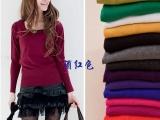 642优质丝光棉女式U领 低领 圆领打底衫 针织毛衣
