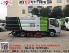 东风环卫扫路车生产厂家产品图片