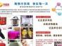 承接中小企业的画册海报网店装修展架包装设计等业务