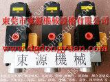 OVERLOAD快速换模泵维修,东永源批发台湾冲床气泵VS0