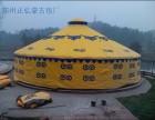 冬季防寒住宿蒙古包酒店蒙古包的价格