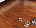 九江修木地板 地板修油漆 凹坑 维修磨损褪色