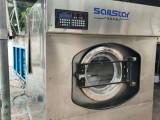 出售二手100公斤上海航星洗衣機