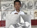 湖西素描培训 专业美术培训