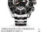 个人转让卡西欧550手表