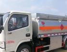 油罐车东风3到8吨油罐车厂家定制现车