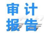莆田公司注册 代理记账