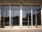 虹口大连路自动玻璃门维修 电动门安装销售