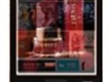 苏州君为供应体感商场互动广告机