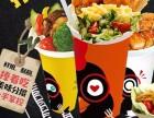 广州人气正新鸡排杯加盟,加盟流程怎么样?