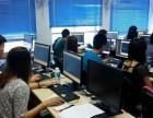 上海模具设计培训机构 冲压模具设计培训 数控编程培训