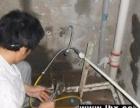 石家庄桥西区维修水管/水龙头/维修马桶/安装阀门