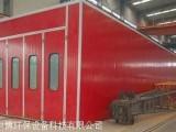 北京高温烤漆房 环保烤漆房 厂家上门安装 环评过关