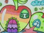 武夷花园绘画美术新班开班了