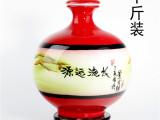 景德镇十斤装陶瓷酒瓶 密封酒坛子10斤 现货批发可定做