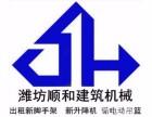 潍坊出租出售新脚手架升降机升降车高空升降平台电动吊篮