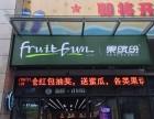 水果店加盟靠什么赚钱