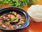 黄焖鸡米饭加盟需要多少钱