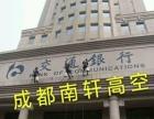 成都温江外墙清洗公司高空公司南轩蜘蛛人