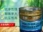 江西九江供应批发油性聚氨酯注浆液找佳阳防水